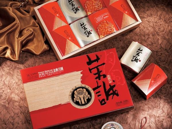 【荣诚月饼】金秋月圆