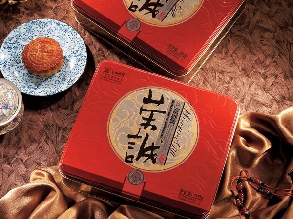 【荣诚月饼】双黄纯莲蓉月饼