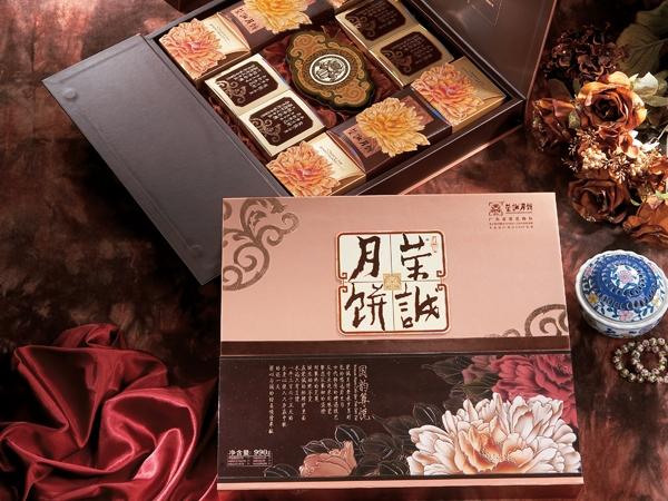 【荣诚月饼】国韵尊悦