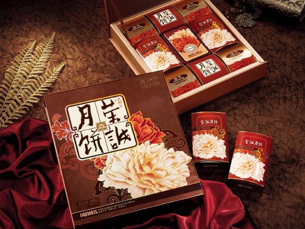 【荣诚月饼】国韵臻礼